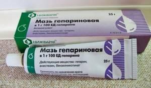 Лечение геморроидальной болезни фото