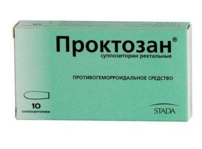 Препараты для лечения трещины в заднем проходе фото