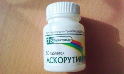 Применение витаминов для лечения геморроя фото