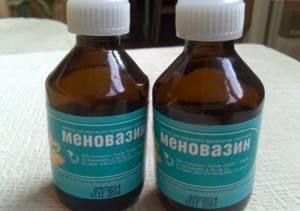Когда можно применять Меновазин для лечения заболевания?
