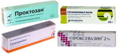 Proktozan-Geparinovaya-maz-Gepatrombin-Gepatrombin-Neo-Troksevazin-Troksevazin-