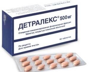 Современные лекарственные препараты против геморроя у мужчин