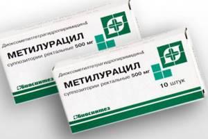Активное вещество, лекарственная форма и терапевтическое действие