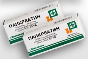 Значение Панкреатина во время лечения