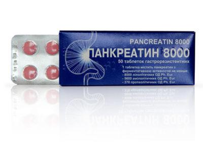 Когда поможет Панкреатин 8000