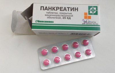 Аллохол и Панкреатин